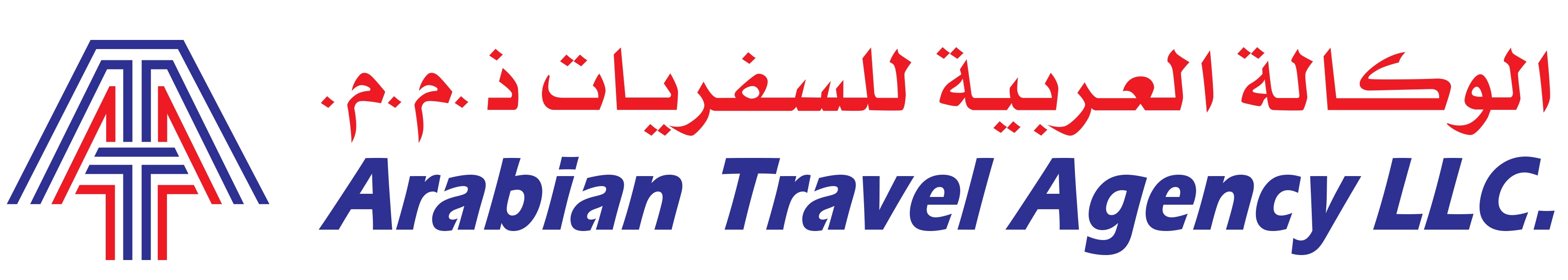 Arabian Travel Agency